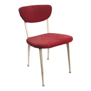 Earnest Race Chair