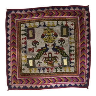 Vintage Beaded Indian Peacock Tribal Wall Hanging