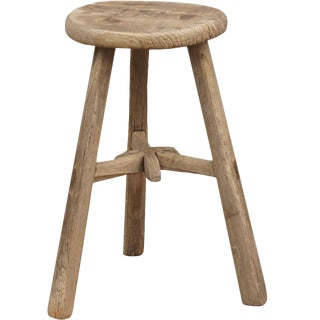 Round Elm Wood Stool