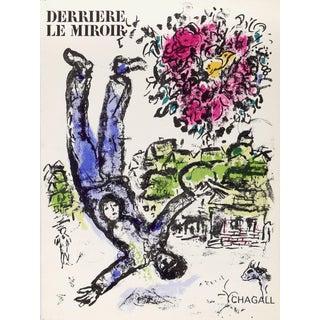 'Le Bouquet De l'Artiste' Lithograph