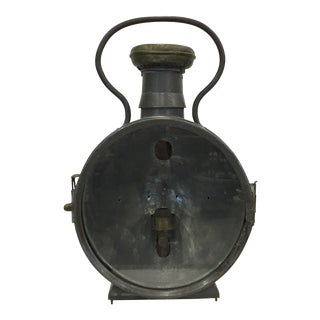 Antique French Railroad Lantern