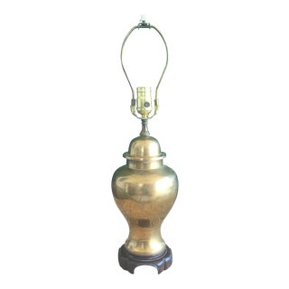 Vintage Chinoiserie Brass Ginger Jar Lamp