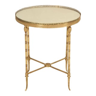 Petite Vintage French Side or Drink Table