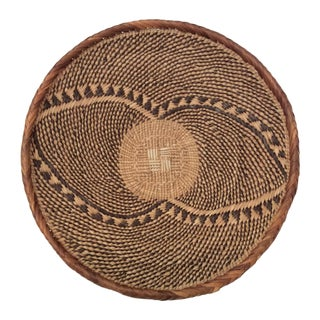 African Basket Bowl