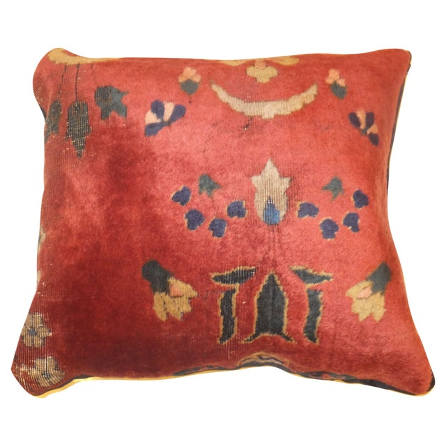 Antique Persian Rug Fragment Pillow - Image 1 of 3