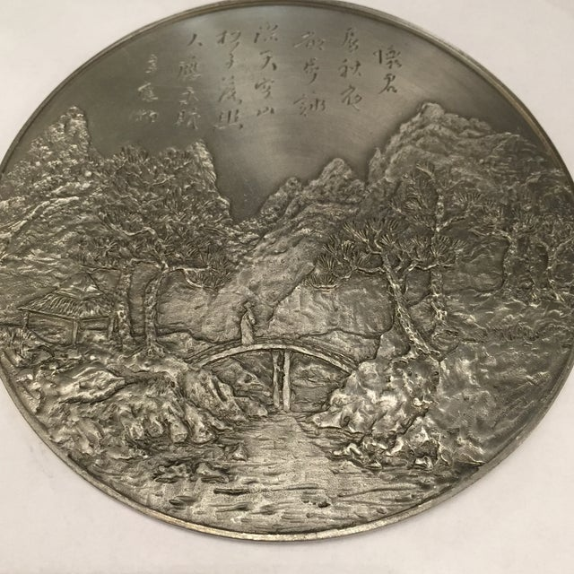 Selangor Pewter Collector's Asian Motif Plate - Image 10 of 11
