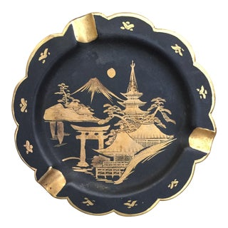 Vintage Gold Black Chinoiserie Tole Ashtray