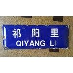 Image of Chinese Enamel Street Sign