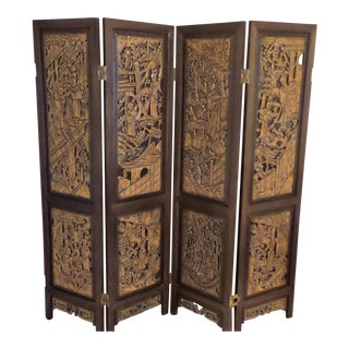 Chinese Solid Wood Screen