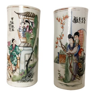 Asian Folk Story Vases - A Pair