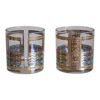 Georges Briard Egyptian Rocks Glasses - Set of 6