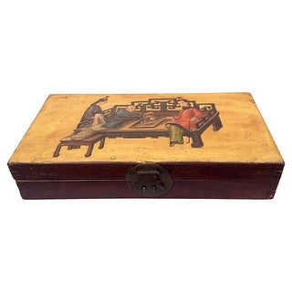 Antique Chinese Wooden Box