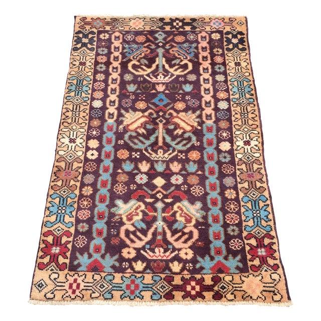 Baluchchi Persian Rug - Image 1 of 8