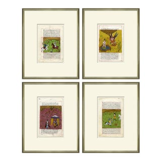 19th Century Framed Persian Miniatures - Set of 4