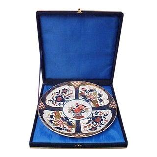 Vintage Imari Gold Plate With Box