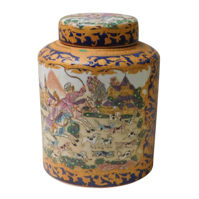 Asian Porcelain Container - Image 1 of 5