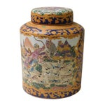 Image of Asian Porcelain Container