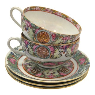1970's Rose Canton Porcelain Teacup & Saucer - 4 Pieces