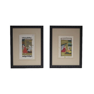 Framed Persian Watercolors - Pair