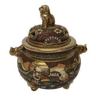 Chinese Lacquer Incense Burner