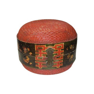 Japanese Wicker Hand-Painted Box