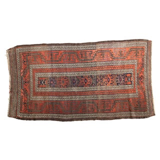 Antique Belouch Rug Runner - 3' x 5'8""
