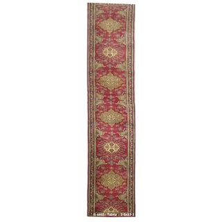 Vintage Persian Tabriz Rug - 2'5''x 23'3''