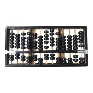 Vintage Black & Natural Wood Abacus