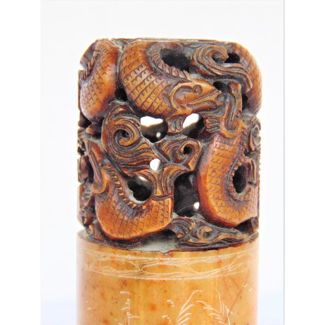 Antique Chinese Jade Chop - Image 3 of 6