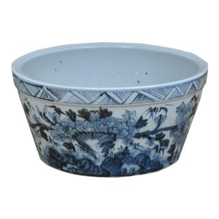 Sarried Ltd Blue & White Floral Water Bowl