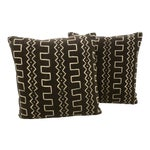 Image of African Black Mud Cloth Pillows - A Pair