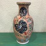 Image of Vintage Chinese Vase with Birds & Butterflies