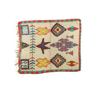 """Vintage Moroccan Square Rug - 3'11"""" X 4'7"""""""