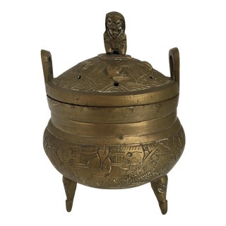 Vintage Brass Asian Censor Incense Burner