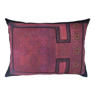 Vintage Thai Applique Purple Pillow