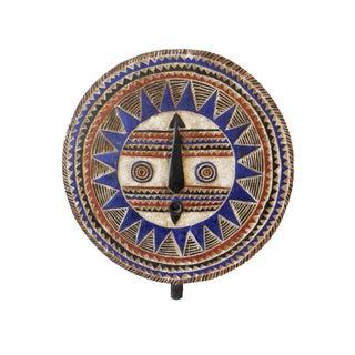Baule Tribe Lg Moon Mask Côte D'Ivoire