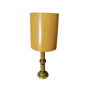 Vintage Yellow Art Deco Lamp