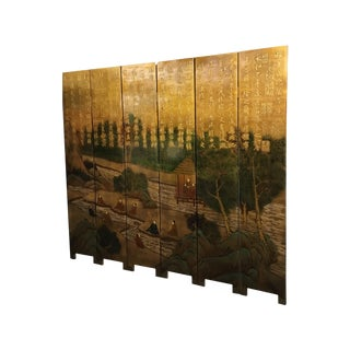 Vintage Gold & Green Oriental Screen