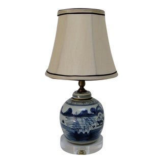 Ginger Jar Accent Lamp