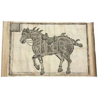 Chinese Paper Scroll Depicting the Emperor's War Horse by Li Yuexi, ca.1917