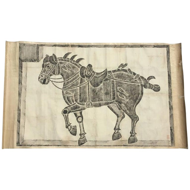 Image of Chinese Paper Scroll Depicting the Emperor's War Horse by Li Yuexi, ca.1917