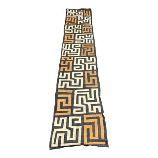 African Art Handwoven Kuba Cloth