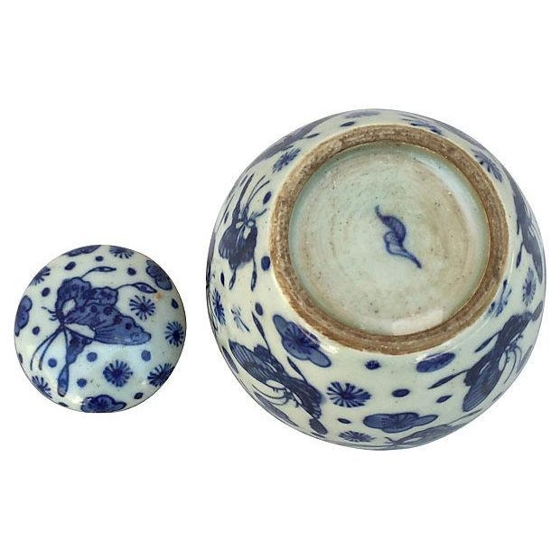 Blue & White Butterfly Jar - Image 3 of 5