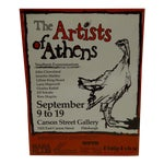 Image of The Artists of Athens Carson Street Gallery Pittsburgh PA Poster