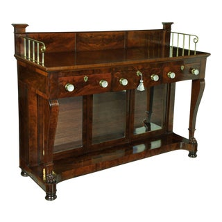 Classical Mahogany Server with Liquor Storage Compartments