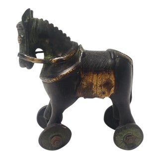 Antique Weathered Toy Horse