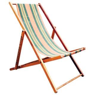Antique Folding Beach Chair