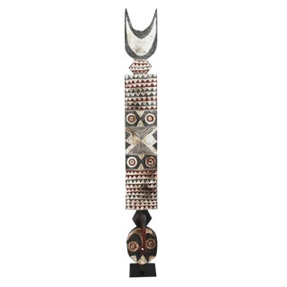 Burkina Fasso Plank Mask
