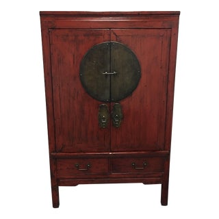 Antique Chinese Red Wooden Wedding Cabinet
