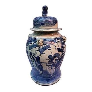 Vintage Chinese Stoneware Ginger Jar